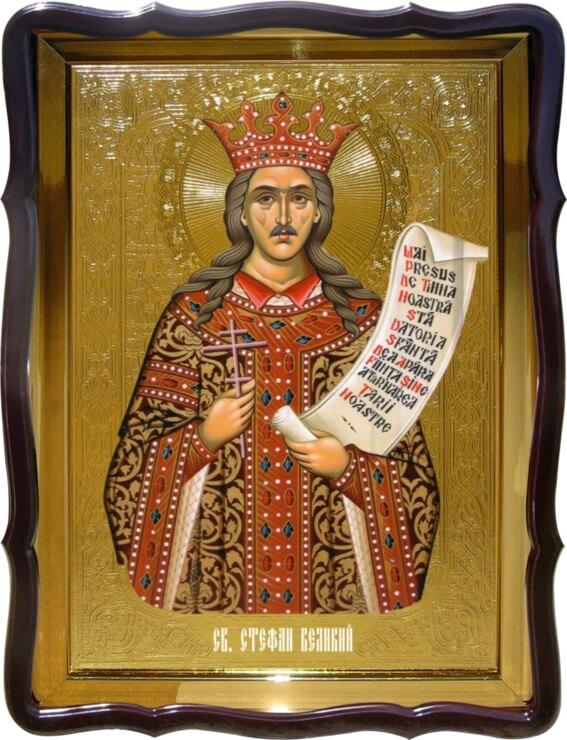 материале икона святого стефана фото вас есть интересные